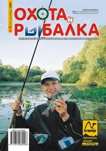 журнал рыбачий  журналец беларусь
